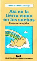 antologias_1991_ssagrada_familia