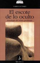 antologias_2006_tres_espejo