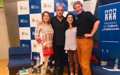 Recital en el MAAC de Guayaquil